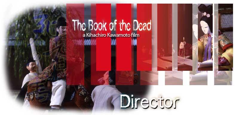 the book of the dead kawamoto